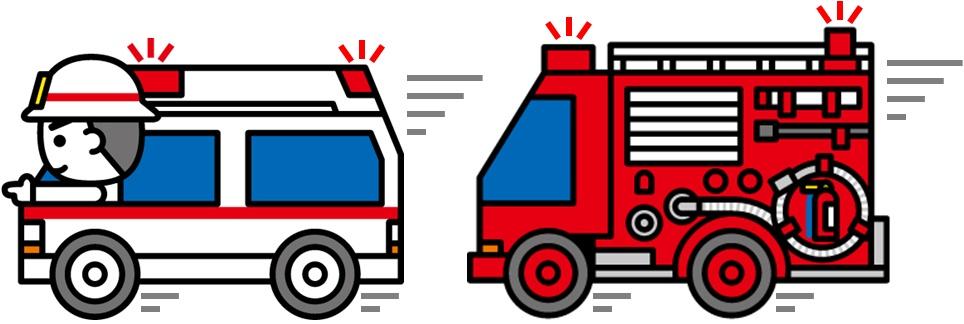 消防ポンプ車と救急車が一緒に出...